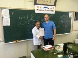 Дыбов Андрей Михайлович прошел обучение в Японии