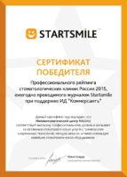 NKcliniс получил сертификат STARTSMILE