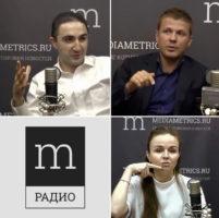 6 июля вышел в эфир 3-й выпуск авторской программы доктора Назаряна на Mediametrics.ru по теме Микрохирургия
