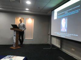 Сотрудник NKclinic Алексей Батырев выступил от команды Давида Назаряна с докладом рамках Второго Международного форума Онкологии