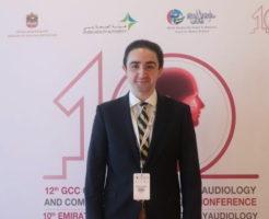 X Международный Конгресс по оториноларингологии, аудиологии и коммуникативным нарушениям