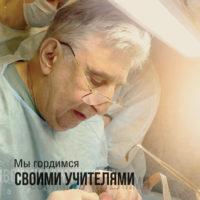 Доктора клиники организовали курс по Краниофациальной хирургии